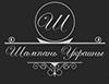 Шампань Украины